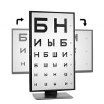 Проектор знаков STERN Opton Plus с экраном 27 дюймов