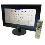 Экранный проектор знаков 22 дюйма PH-220