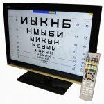 Экранный проектор знаков