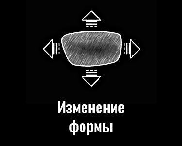 Моноблок Weco E.3/2