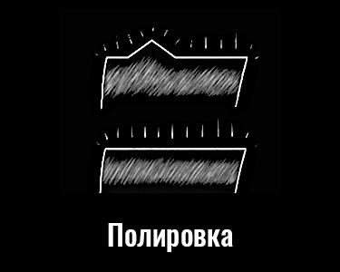 Моноблок Weco E.3